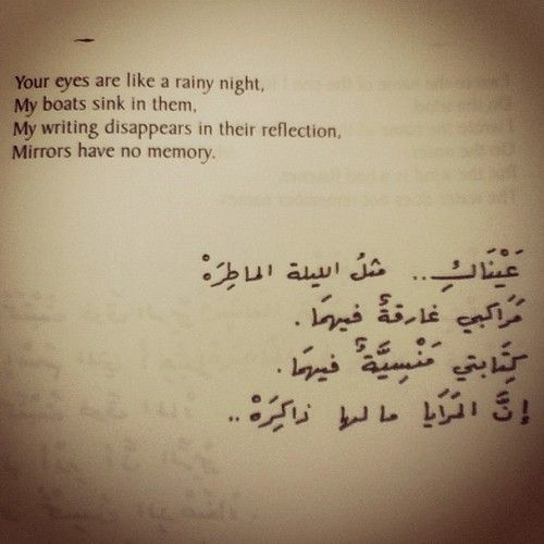 Arabian Love Poems Nizar Qabbani Pdf Reader - sevenunder