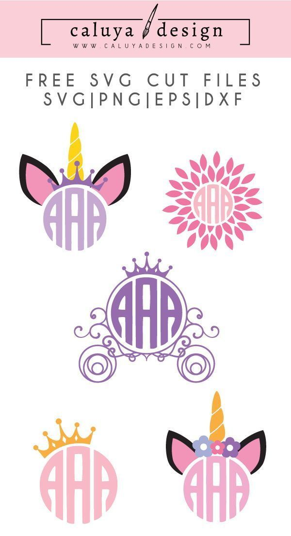 FREE Unicorn Monogram SVG cut file, Printable vector clip art download. Free printable clip art princess unicorn monogram! Compatible with Cameo Silhouette, Cricut explore and other major cutting machines. 100% for personal use, $3 for commercial use. Perfect for DIY craft project with Cricut & Cameo Silhouette, card making, scrapbooking, making planner stickers, making vinyl decals, decorating t-shirts with HTV and more! Free SVG cut file, Free Unicorn SVG, Free crown SVG, Free princess SVG