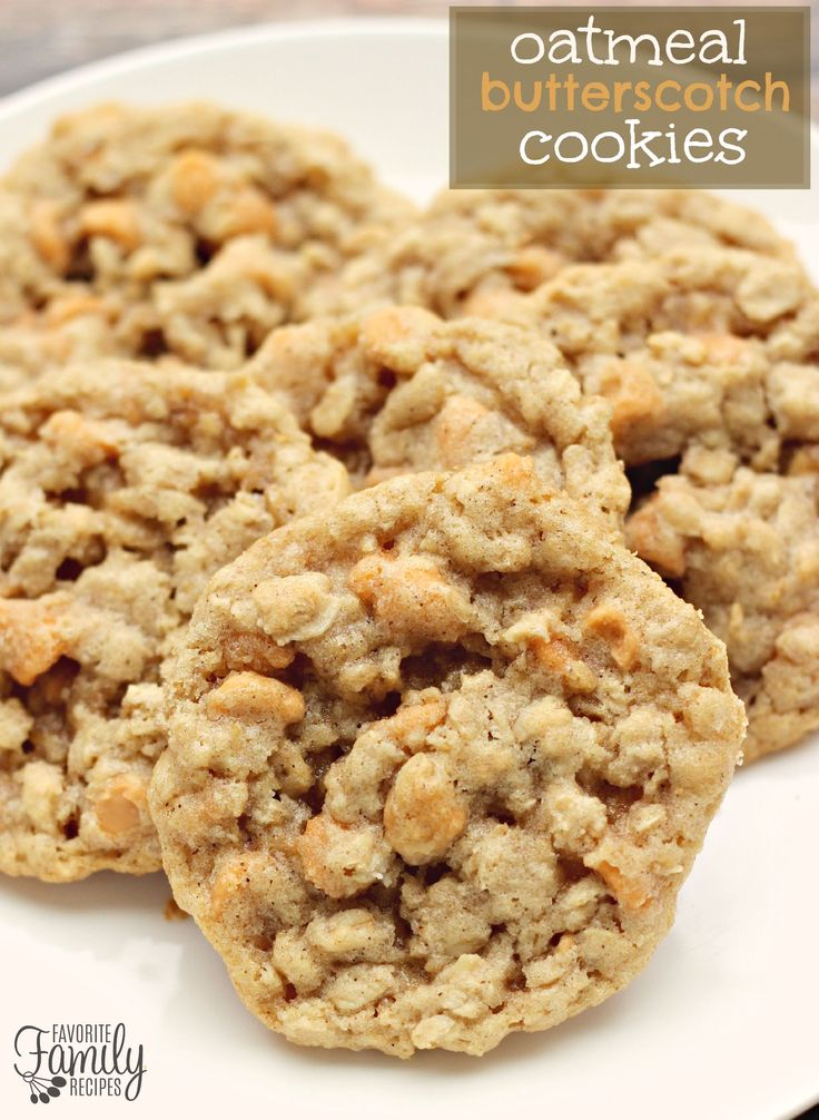 Oatmeal Butterscotch Cookies - With school just around the corner, I've been baking some cookies to stow away in the freezer for after school snacks.  These Oatmeal Butterscotch Cookies are one of my favorites.  They are slightly crispy on the outside and chewy in the middle – what every cookie should be in my opinion.