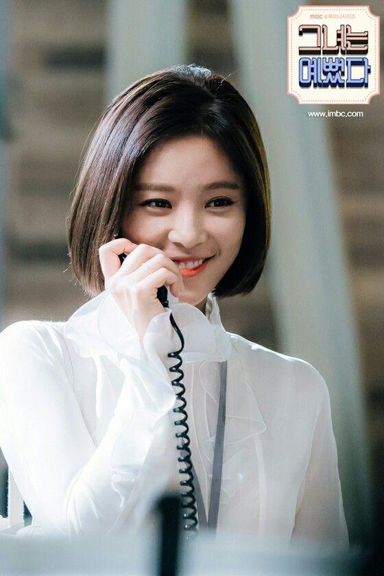 She was pretty #황정음- Hwang Jeong Eum