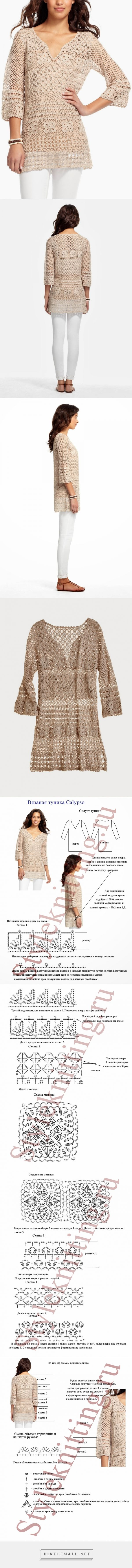 Crochet Patterns to Try: Crochet Charts for Calypso Tunic - Something to Mend a Bad Day - created via https://pinthemall.net