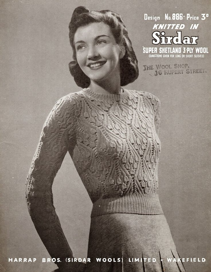 1940's Style For You: free knitting pattern