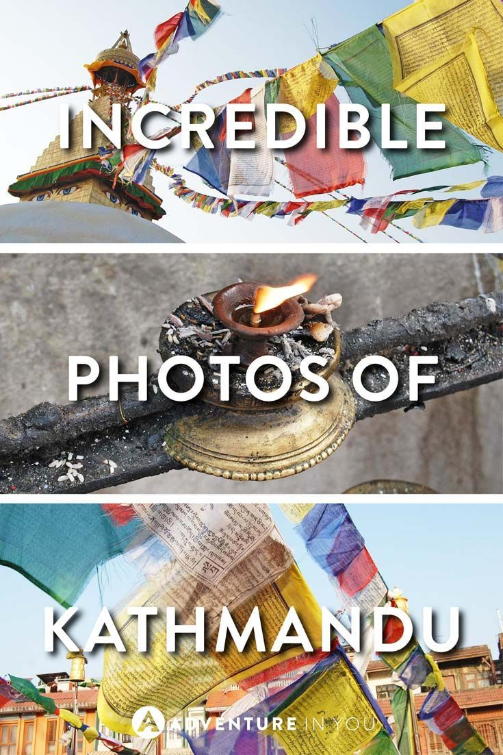 Kathmandu Nepal | Take a look at these incredible photos of Kathmandu Nepal and its busy temples and streets.