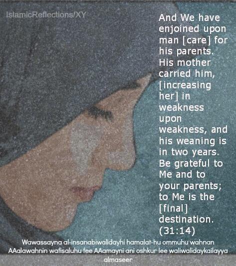 Surah Luqman Verse 14
