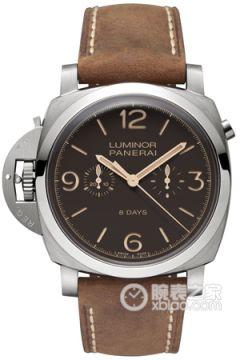Panerai LUMINOR edicion limitada PAM00579
