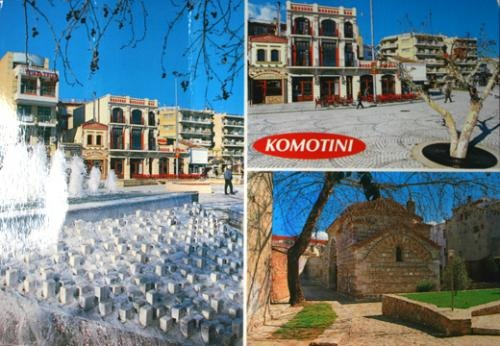 from Komotini, Greece, with love