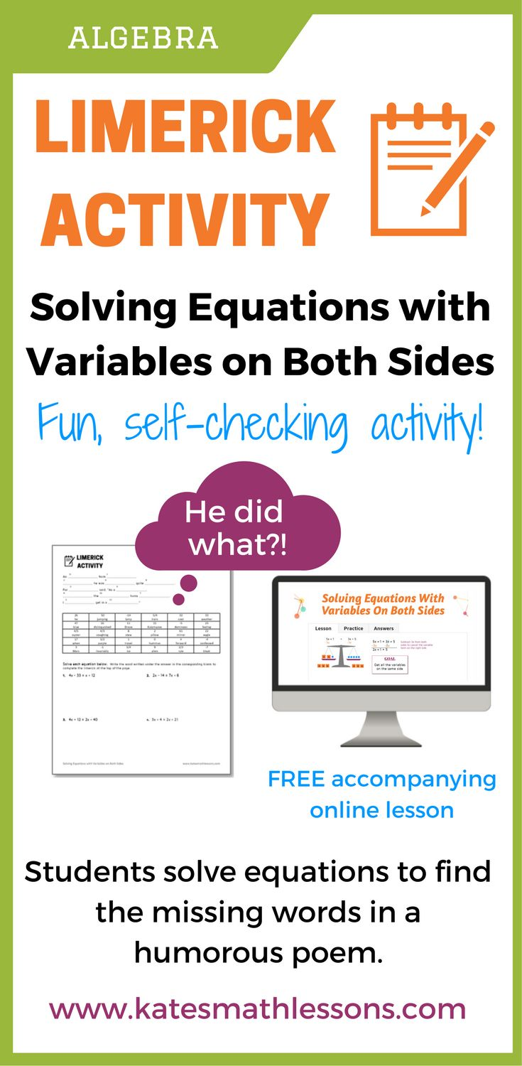 Solving equations with variables on both sides activity. Students solve equations to find the missing words to a humorous poem. Fun, self-checking activity! Includes access to a free accompanying lesson.