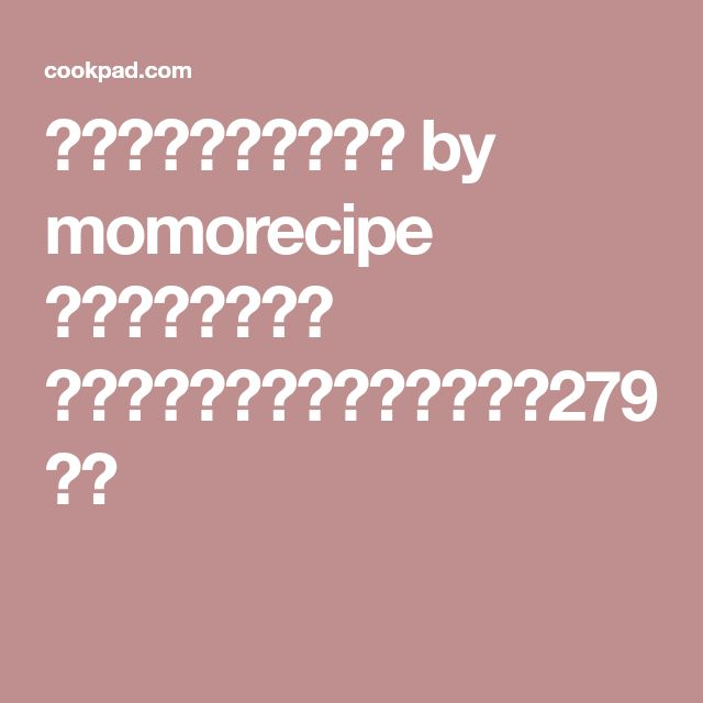 そうめんチャンプルー by momorecipe 【クックパッド】 簡単おいしいみんなのレシピが279万品