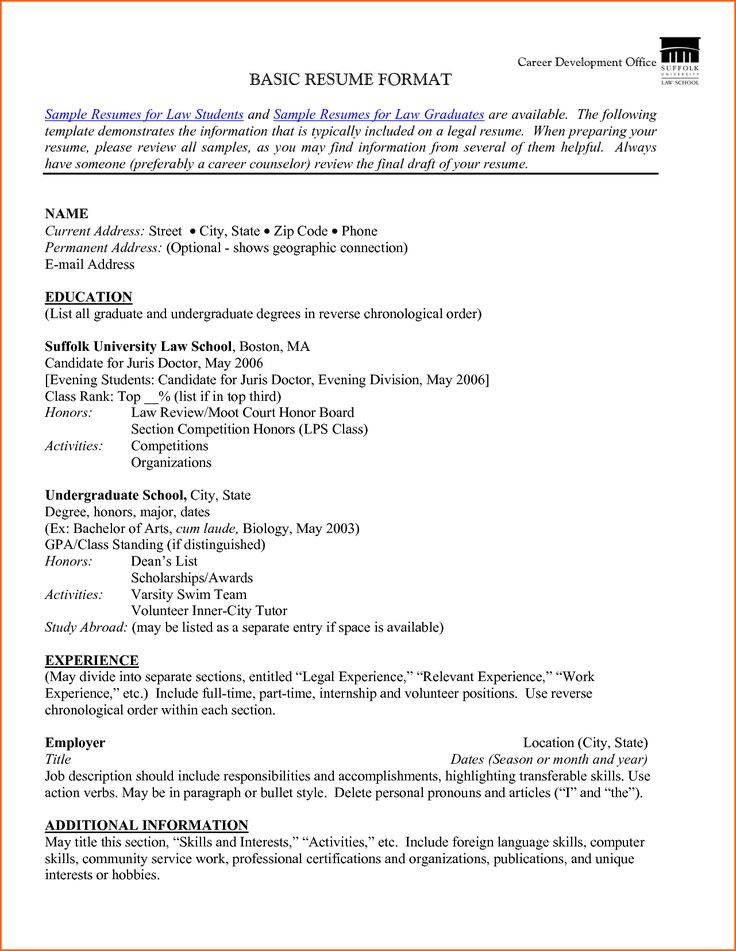 The 25+ Best Basic Resume Format Ideas On Pinterest | Best Cv