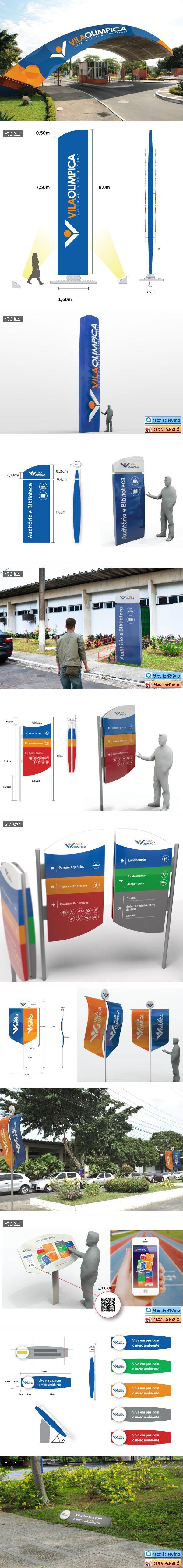 http://hotstand.com.br/ - 转载:玛瑙斯奥运村 导向标识系统_盛世传...