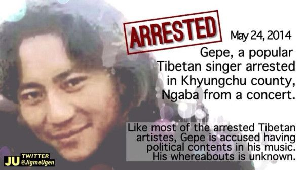 Tibetan singer Gepe arrested by #China from concert in Khyungchu county, Ngaba 24 May 2014. #Tibet