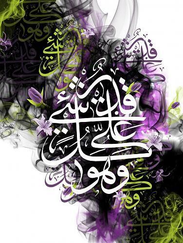 Beautiful Islamic Art calligraphy-inspired_islamic_art_by_razangraphics.jpg