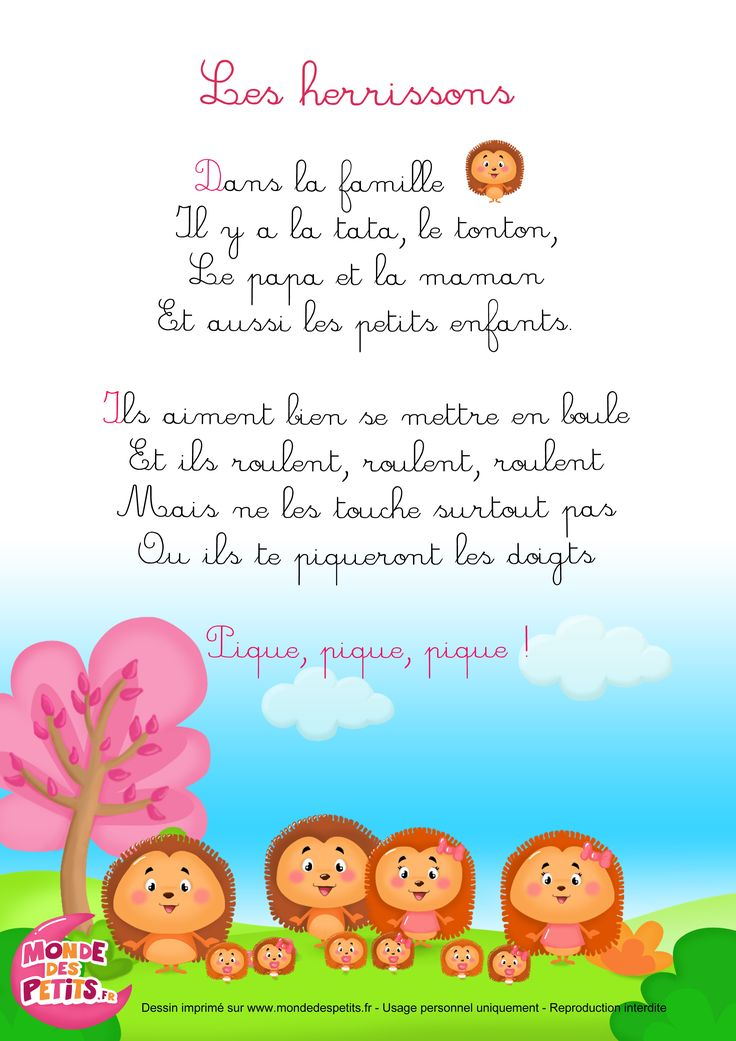A comptine (children's song) to review familiar terms for aunt and uncle. Good for listening practice (pronunciation) as well.