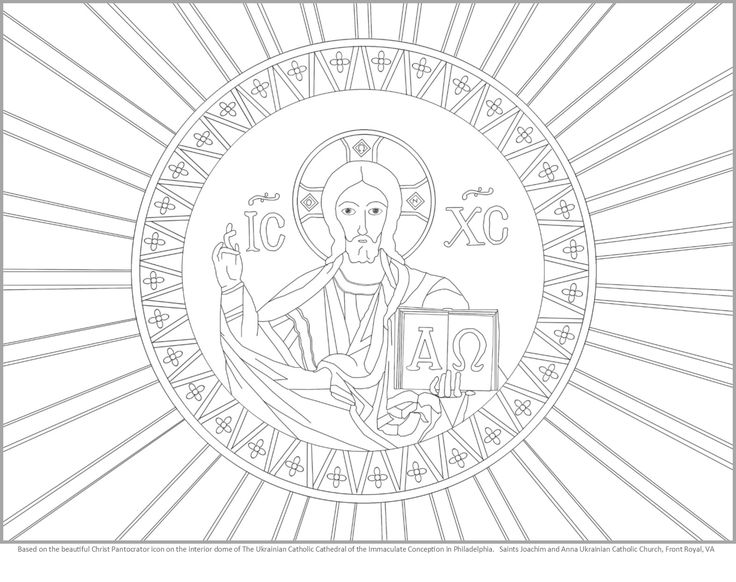 15 best Byzantine Icon Coloring Pages images on Pinterest