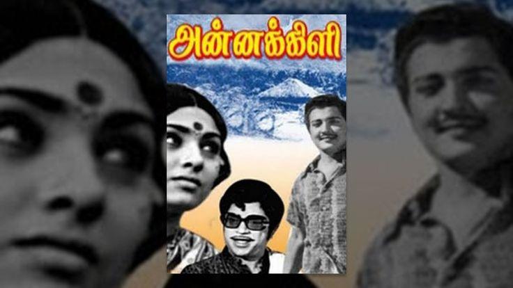 Annakili | Full Tamil Movie | CinemaJunction