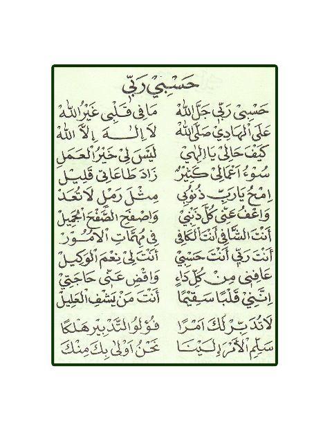 hasbirabbi2a.jpg (480×633)
