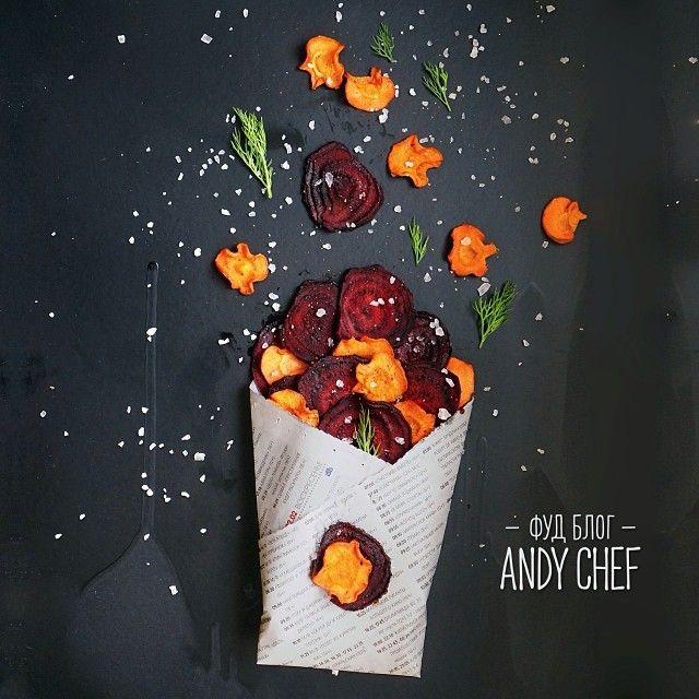 свекольно-морковные чипсы: хрустящие, ароматные, с насыщенным вкусом и минимумом калорий!! Тонко режете овощи, посыпаете солью и перцем, запекаете час-полтора при 120-150 градусах!