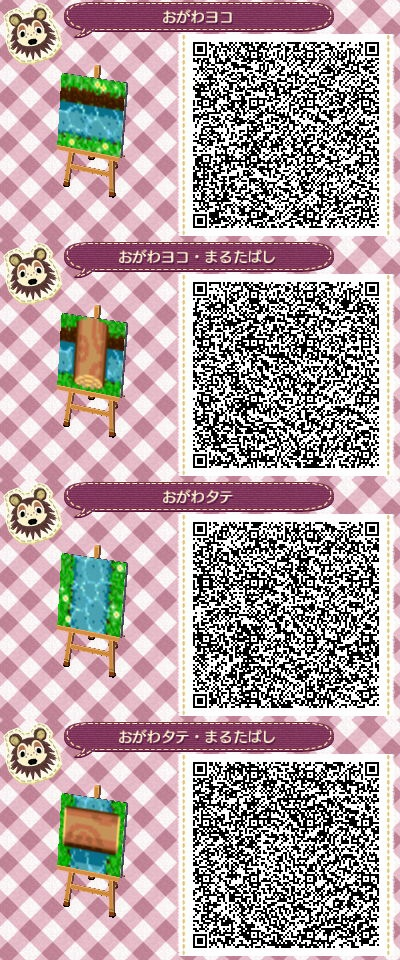 Acnlachhd Qr Codewater Grate Animal Crossing T