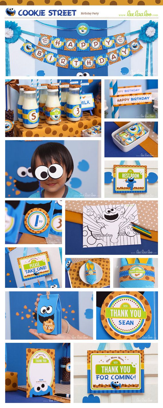 Cookie Street Birthday Party Package Collection Set Mega Printable Design by leelaaloo.com #leelaaloo #birthday #party
