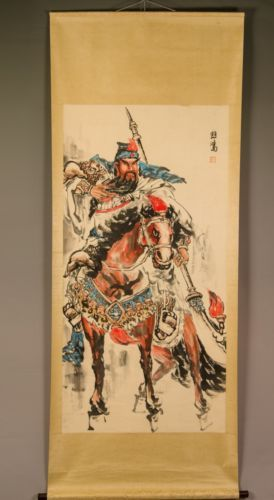 Chinese Painting Hanging Scroll 'Portrait of Guan Yu 關羽' a001