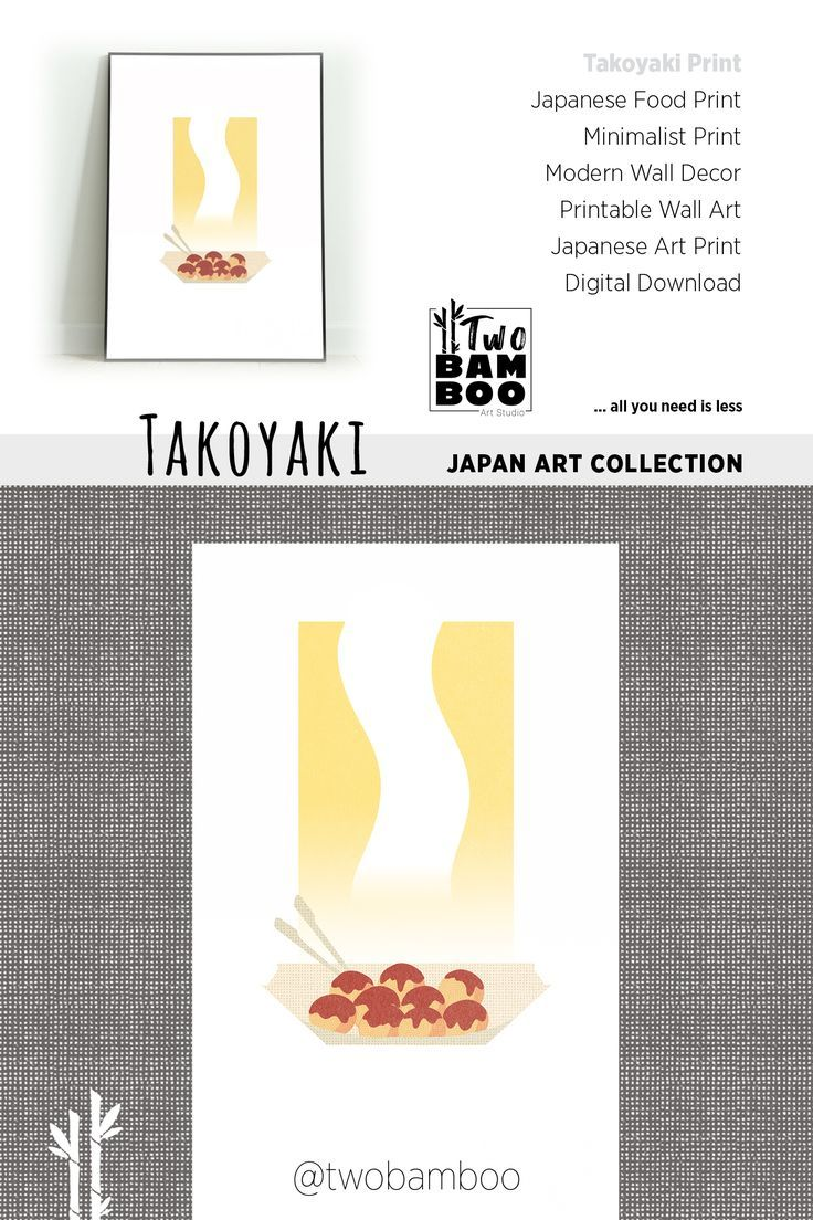 Takoyaki Print Takoyaki Ilustración Print Minimalista Arte Digital Japón Ilustración Minimalista Lámina Minimalismo Print Descargable Comida Japonesa Takoyaki Formas De Uñas