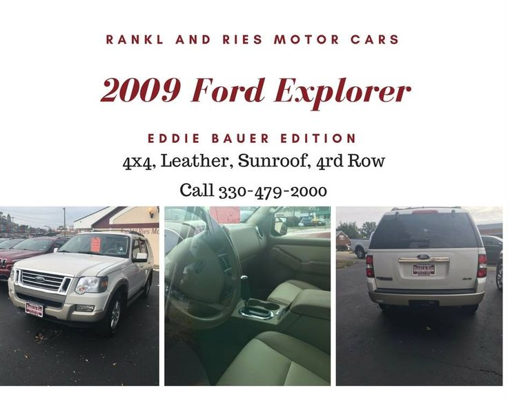 This beautiful 2009 Ford Explorer! Sunroof, Leather, Navigation, and 3rd row! Stop in and see us to day and take your stress free test drive. Call 330-479-2000😍😎👩👩👧👦#RidewithRanklandRies