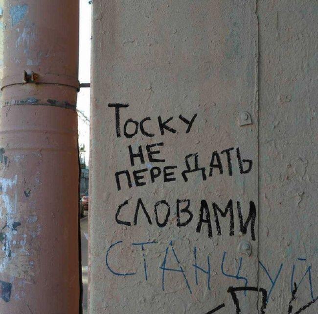 Картинки надписи со смыслом на стенах, казахском для
