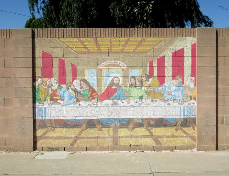 Last Supper · Last SupperWall MuralsSuppers Part 62