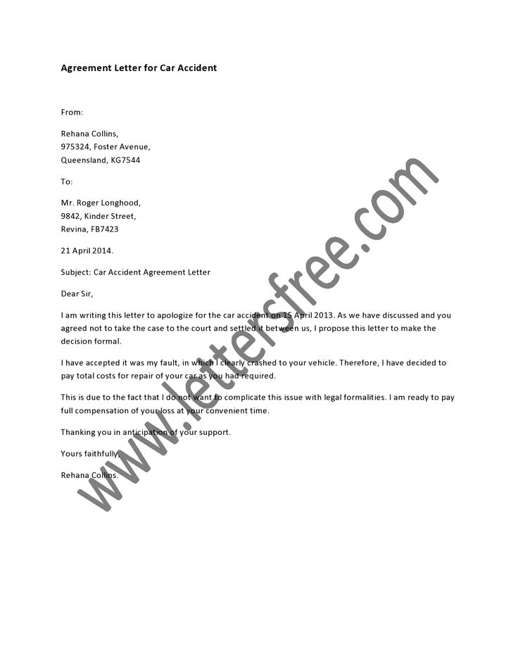 draft an agreement letter for car accident by using the