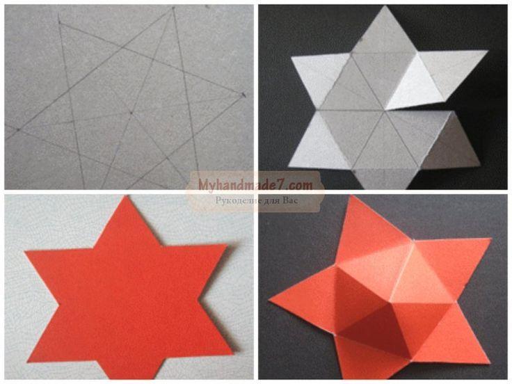 Объемная звезда на открытку к 23 февраля