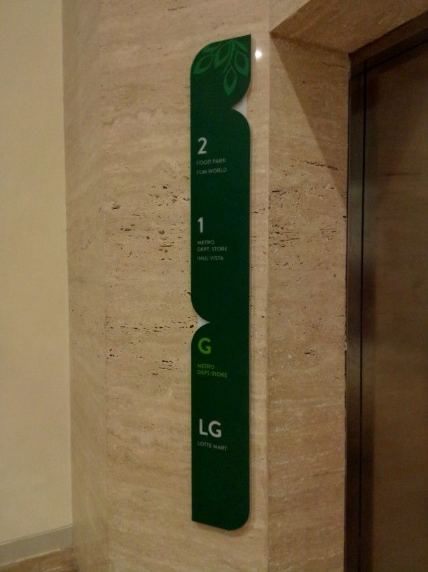 Elevator signage at The Park, Solo, Central Java