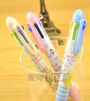 Penna a sfera multicolore kawaii carino scrivere penne per i bambini/coreano scuola e forniture per ufficio in biro da Office & forniture scolastiche su Aliexpress.com