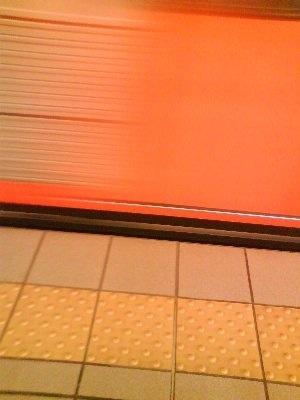 Athens Metro omonoia station