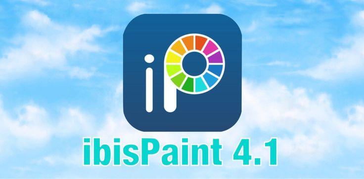 アイビスペイント ibisPaint 4.1アップデート | 対称定規に21種類の新ブラシ追加など楽しい描画機能をしっかり解説