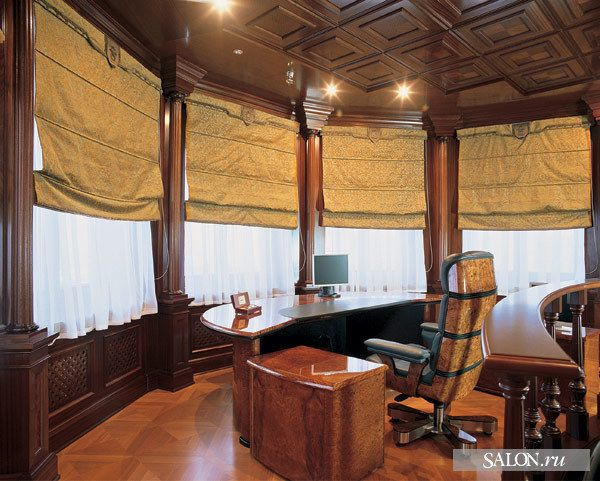 Luxury Home Office, Design Ideas, Liberty, Libraries, Studies ?