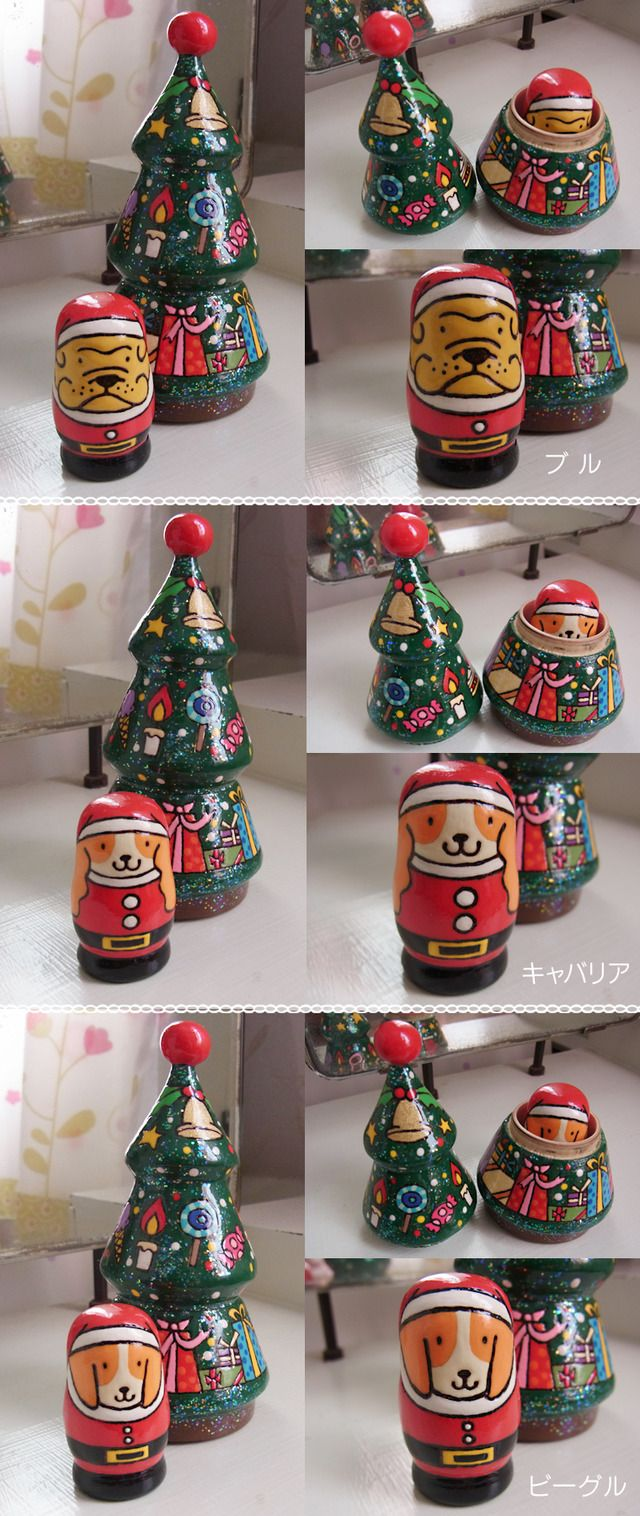 Dog☆Santa Claus Nesting Doll