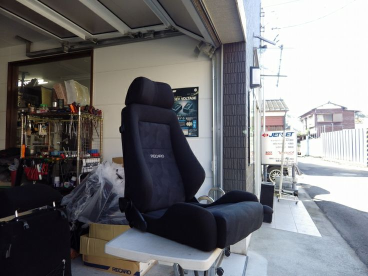 http://www.jetset.co.jp/  エルゴメドLD-351