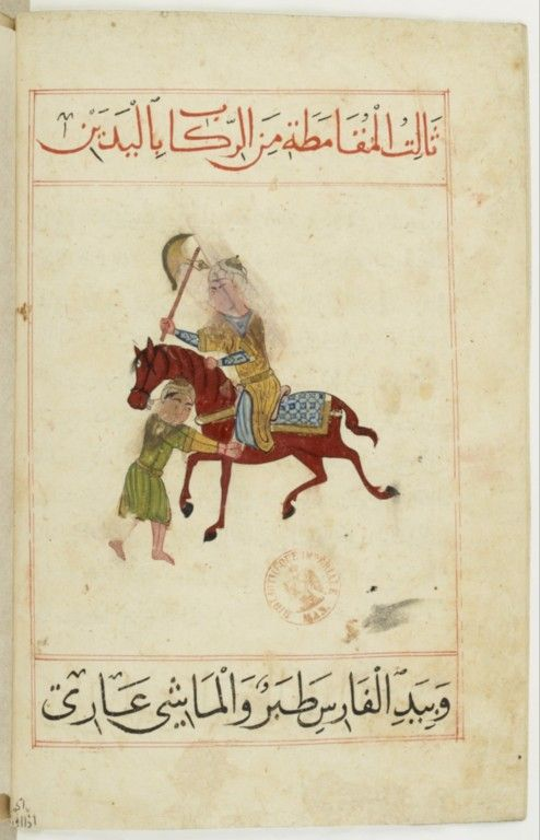 15th century furusiyya manual