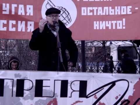 2016.04.05 Эдуард Лимонов на митинге в честь ДНЯ РУССКОЙ НАЦИИ