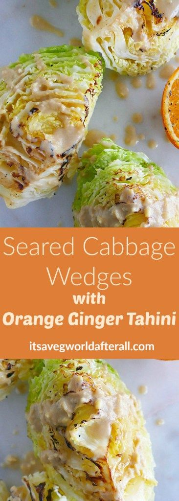 Seared Cabbage Wedges with Orange Ginger Tahini | an easy and delicious vegan, paleo and gluten-free vegetable side dish | itsavegworldafterall.com