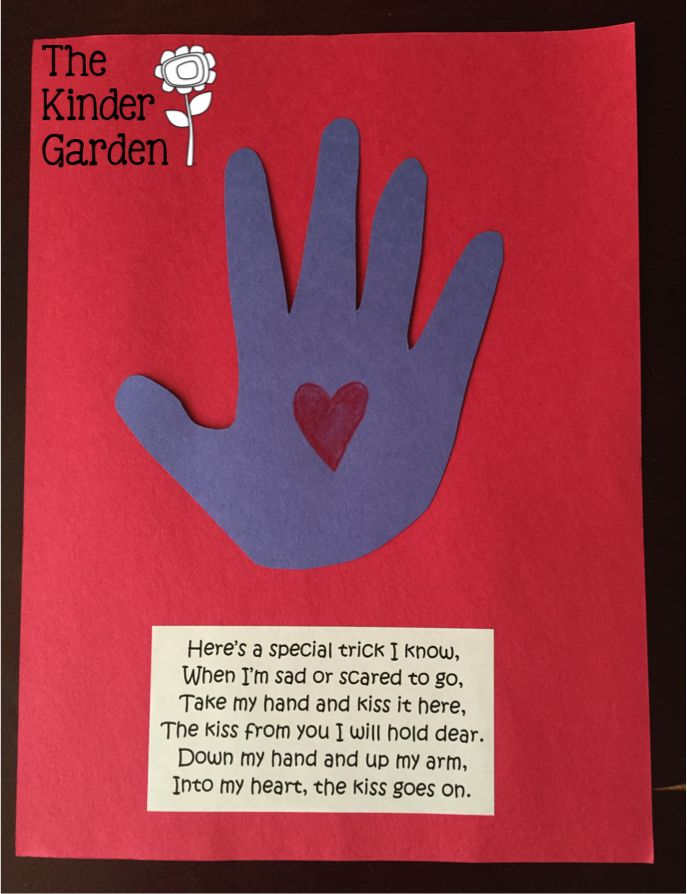 The Kissing Hand Poem Freebie!