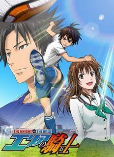 Anime Ministry: Review No 142 : Area no Kishi (Sang Satria Lapanga...