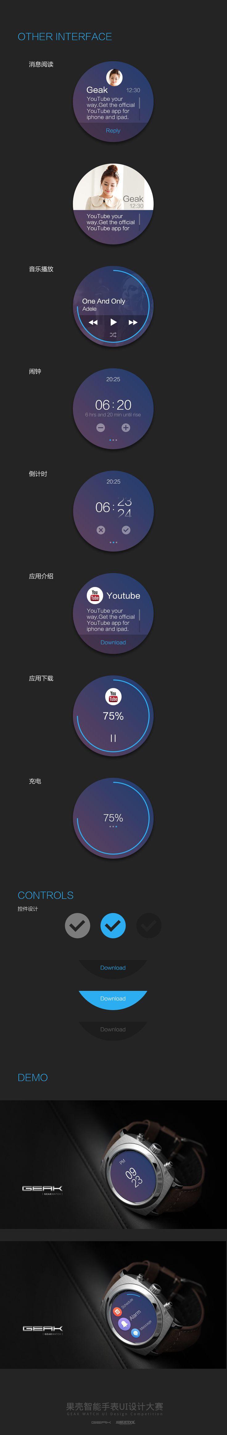 %e6%9e%9c%e5%a3%b3%e5%b1%95%e7%a4%ba2