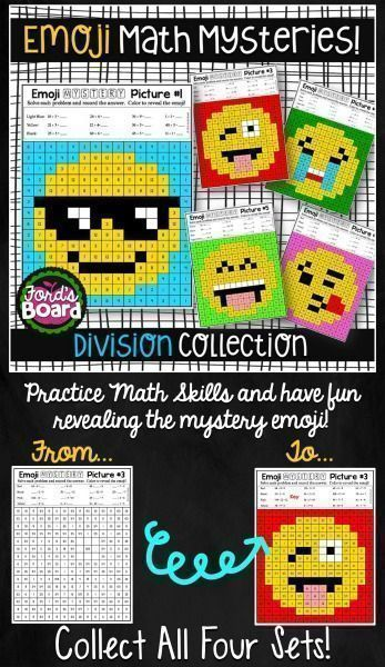Your students will have fun practicing division as they solve emoji mystery pictures! Students solve math problems and color by code.  There are 5 engaging, print-and-pass-out activity pages! Also included are answer keys and 2 work mats to choose from fo