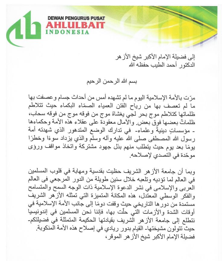 alazhar1