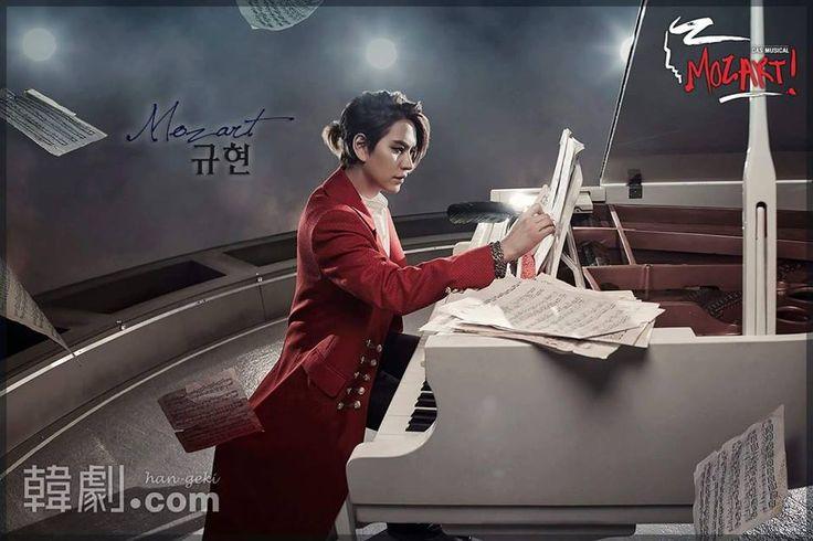Ff Cho Kyuhyun Hookup My Ex