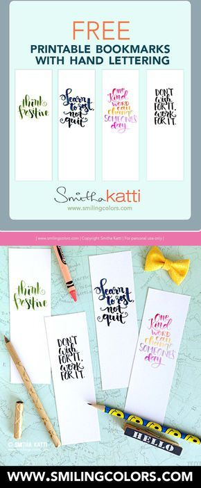 Free printable bookmarks with quotes download, perfect for your planner or novel! Handlettered by Smitha Katti, www.smilingcolors.com