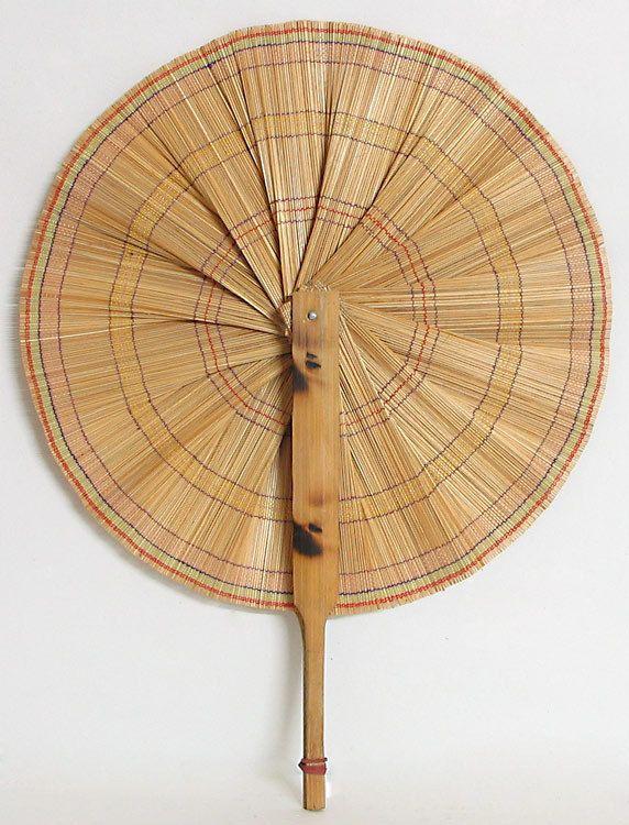 Handmade Fan (Bamboo)