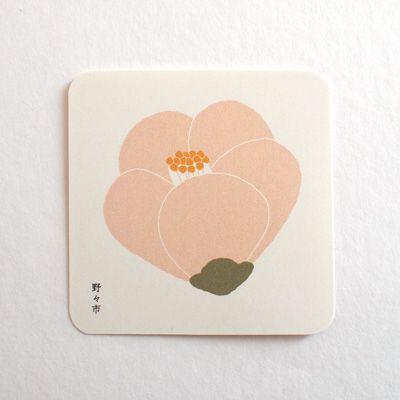 天神帖〈天神さんの椿図鑑〉 | pouch