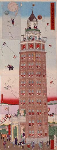 "A sugoroku game ukiyoe ""A view of the Ryounkaku tower in the Asakusa park"" (1891) by Utagawa Kunisada(3rd, a.k.a. Kunimasa 4th)."